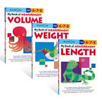 Kumon Math Skills Measurement Workbooks 6-8岁 公文式教育 我的测量书3册