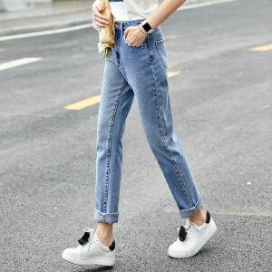 【到手价:129.9元】Amii极简复古港味社会牛仔九分裤女2019春季新款全棉毛边H型裤子