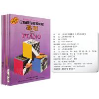 巴斯蒂安钢琴教程2 第二套共5册1-5册全套 原版引进入门幼儿儿童钢琴教材 零基础初学自学入门钢琴书籍 初学者启蒙教程