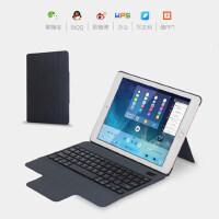 苹果ipad4蓝牙键盘保护套ipad3超薄蓝牙键盘壳9.7寸ipad2套老款ipad2 iPad2/3/4通用 黑色(