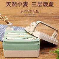 小麦长方形饭盒便当盒三层餐盒学生便携餐具套装勺子筷子叉收纳盒