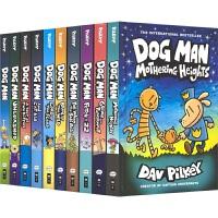 Dav Pilkey Dog Man 1-10 神探狗狗的冒险 全套10册 儿童英语漫画章节书 7-12岁 纽约时报畅销