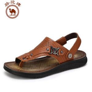 骆驼牌男鞋 夏季新品 日常休闲凉鞋牛皮透气沙滩鞋