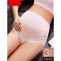 孕妇内裤怀孕期高腰托腹初期晚期早期中期棉裆孕妇内裤