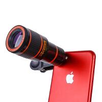 【当当直营】手机外置镜头 安卓 苹果 手机通用摄像头 8倍长焦单反远拍望远镜高清小米oppo红色镜头 手机单反镜头
