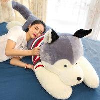 可爱柴犬毛绒玩具狗布娃娃大玩偶睡觉抱枕女孩生日礼物哈士奇公仔