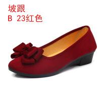 春秋老北京女鞋平底单鞋蝴蝶结浅口黑色工作鞋女41-43 坡跟B 23红色