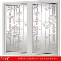 窗花纸自粘玻璃贴膜不透明窗户贴纸浴室卫生间窗纸卧室遮阳玻璃贴纸磨砂