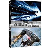 星际迷航1 2珍藏套装 精装2DVD D9高清光盘 英语/国语