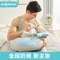 佳韵宝喂奶神器哺乳枕头护腰椅子新生儿坐月子防吐奶垫抱孩子婴儿横抱凳