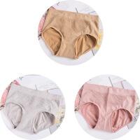 3条装 竹纤维蜂巢内裤女裆无缝中腰大码舒适三角女士内裤 均码