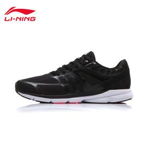 李宁跑步鞋女鞋赤兔智能轻便支撑稳定专业跑鞋夏季运动鞋ARBM114