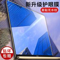 macbook pro屏幕膜2018苹果笔记本air13.3寸贴膜12电脑15.4防蓝光 【retina15】护眼抗蓝