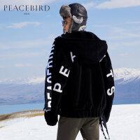 【新品超值价:939元,12.16日开抢】太平鸟男装 秋冬新款夹克绵羊毛外套黑色保暖夹克衫拼色连帽夹克