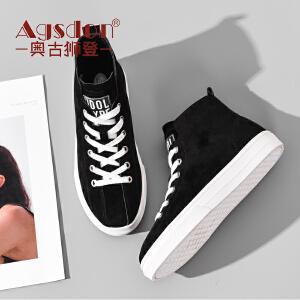 【官方正品 品牌直营】奥古狮登高帮鞋女短靴冬季新款百搭韩版运动鞋子黑色板鞋秋季