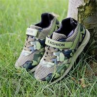 童鞋男童夏季儿童迷彩鞋休闲运动鞋