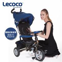 lecoco乐卡1-3-5岁儿童三轮车婴儿手推脚踏车男女宝宝小孩童车