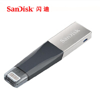 SanDisk�W迪欣享手�C�W存�P USB3.0接口U�P 32G/64G/128G 高速U�P(Lightning/USB3