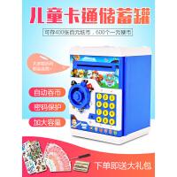 创意卡通汪汪队儿童带锁取款机存钱罐储蓄罐保险箱密码柜男女礼物