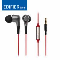 Edifier/漫步者 H230P手机耳机入耳式通用重低音炮有线控耳塞带麦