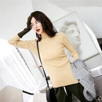 打底针织衫女2018春装新款韩版修身套头显瘦学生百搭撞色长袖毛衣