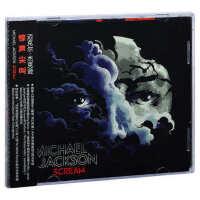 迈克尔杰克逊/Michael Jackson:Scream/CD+歌词本