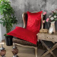 【人气】放心购 大红婚庆枕套 结婚枕头套 丝绵贡缎提花枕芯套 天丝一对 48cmX74cm