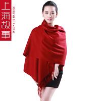 上海故事 韩版纯色羊绒超长围巾春秋加厚围巾夏季空调围巾
