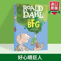 华研原版 好心眼儿巨人 圆梦巨人 英文原版儿童读物章节书 The BFG roald dahl 罗尔德达尔 正版进口英语