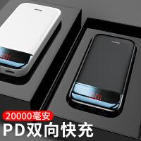 20190701103636838充电宝20000毫安大容量超薄小巧型便携pd快充数显自带线苹果华为小米手机专用2万移