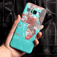 三星S8手机壳个性创意男女s9+保护套S8plus磨砂硬壳曲屏夜光