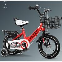 儿童自行车121416-18寸男孩童车脚踏车2-4-8岁儿童单车女孩