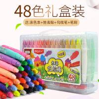 掌握儿童旋转蜡笔36色炫烩棒水溶性彩色笔丝滑油画棒套装48色24色