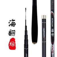 碳素超轻鱼竿3.6 4.5 5.4 6.3米台钓竿37调钓鱼竿手竿