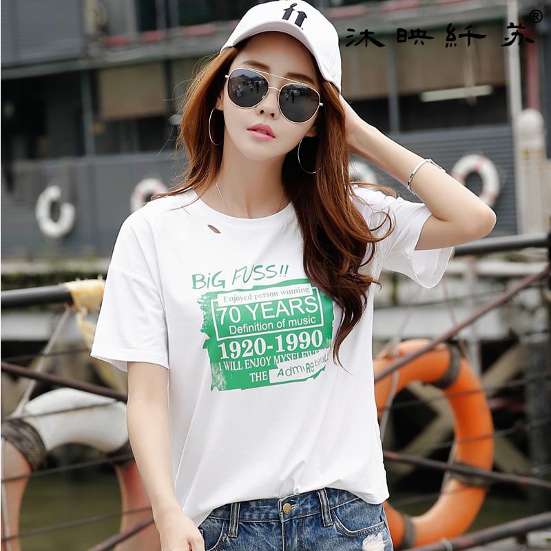 韩版女装夏装新款破洞印花bf风宽松上衣棉质短袖T恤女学生