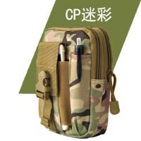 户外战术旅行男士腰包帆布多功能手机袋穿皮带小运动弹弓5.5 6寸 支持礼品卡支付