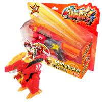 星兽猎人玩具合体套装变形弹射凯炎冰虎神枪儿童手枪对战软弹枪