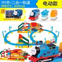 儿童玩具车拼装男孩3-6-8岁礼物小火车套装电动轨道车