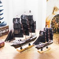 装饰摆件帆船船模海盗船模型木帆船模型工艺品摆设礼物