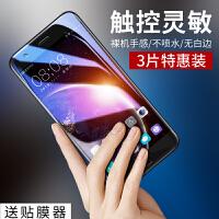 小米6钢化水凝膜曲面高清 8防指纹抗蓝光护眼 6x新款弧边高透贴模 note3手机全面屏