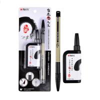 M&G晨光B0243毛笔墨水书法用品黑色(1套)当当自营