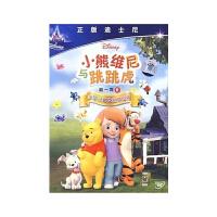 动画片 小熊维尼与跳跳虎季(6) 正版DVD