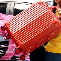 万向轮拉杆箱结婚行李箱婚庆新娘婚礼箱子箱包密码箱大红色 红色 铝框款