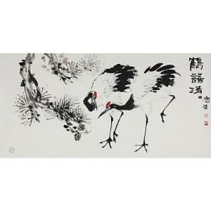 紫珊瑚一级画师鲁青 《鹤语清清》   100*50cm
