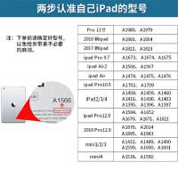 新款2018ipad9.7英寸无线蓝牙键盘air2保护套带笔槽苹果平板电脑Pro10.5皮超薄6壳子
