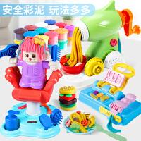 儿童橡皮泥水晶彩泥冰淇淋面条机玩具轻粘土手工diy
