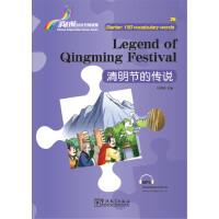 """""""彩虹桥""""汉语分级读物•清明节的传说(入门级:150词)"""