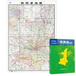 中华人民共和国分省系列地图:陕西省地图(0.749米*1.068米 盒装折叠)