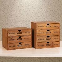 zakka桌面储物箱木质抽屉收纳柜 小号多层化妆品杂物整理盒储物柜
