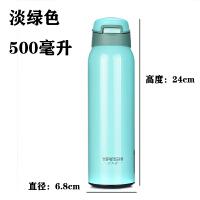 正品防漏不锈钢吸管杯儿童保温杯女孕妇便携水杯子小学生水壶